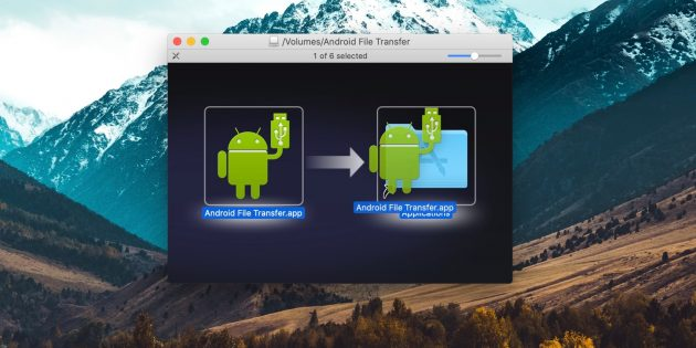 Установите Android File Transfer