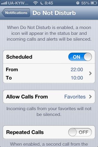 Как работает «Не беспокоить» в iOS 6