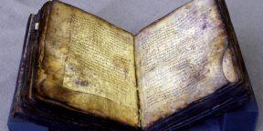 Уильям Ноэль о том, как расшифровали кодекс Архимеда