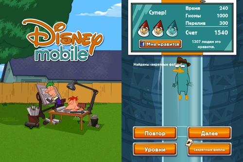 """Обзор игры """"Где же Перри?"""" для iOS"""