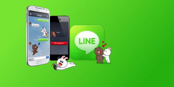 Мобильное приложение Line для общения и бесплатных звонков