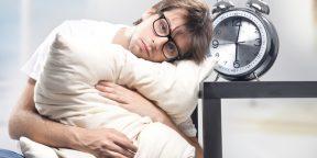 Какой вечерний ритуал поможет лучше выспаться?
