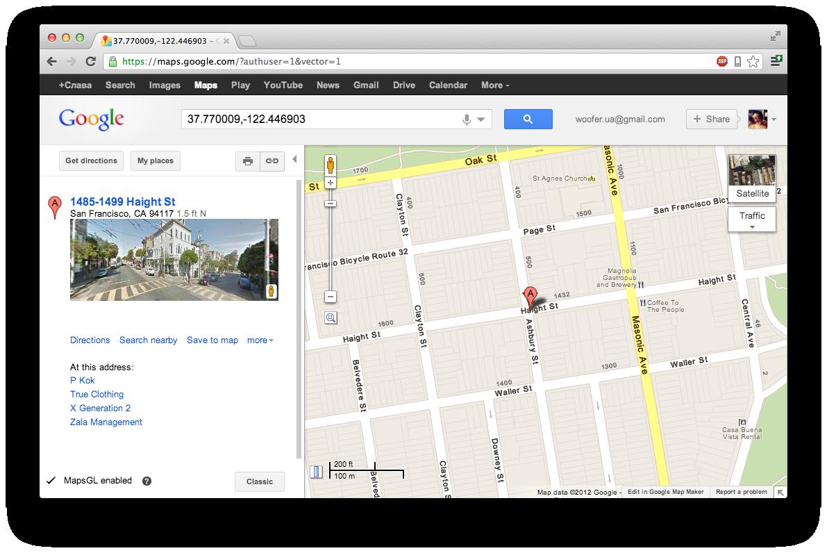овощную культуру гугл мапс карты с фотографиями местности первые дни, после