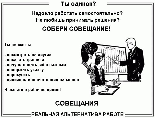 https://cdn.lifehacker.ru/wp-content/uploads/2012/08/sovewanie.jpg
