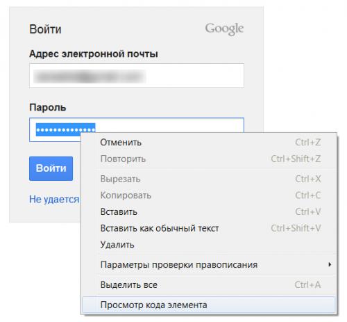 Как увидеть в браузере пароль, скрытый звёздочками