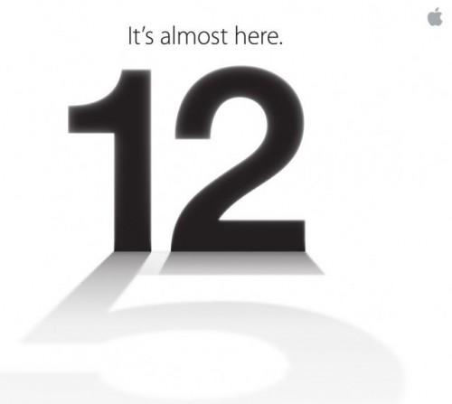 Apple разослала приглашения на 12 сентября