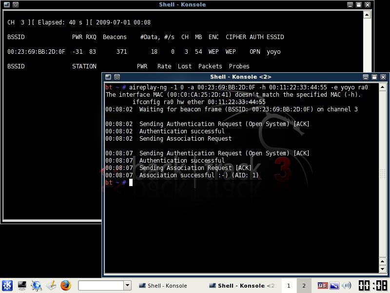 Программу для взлома wifi паролей скачать