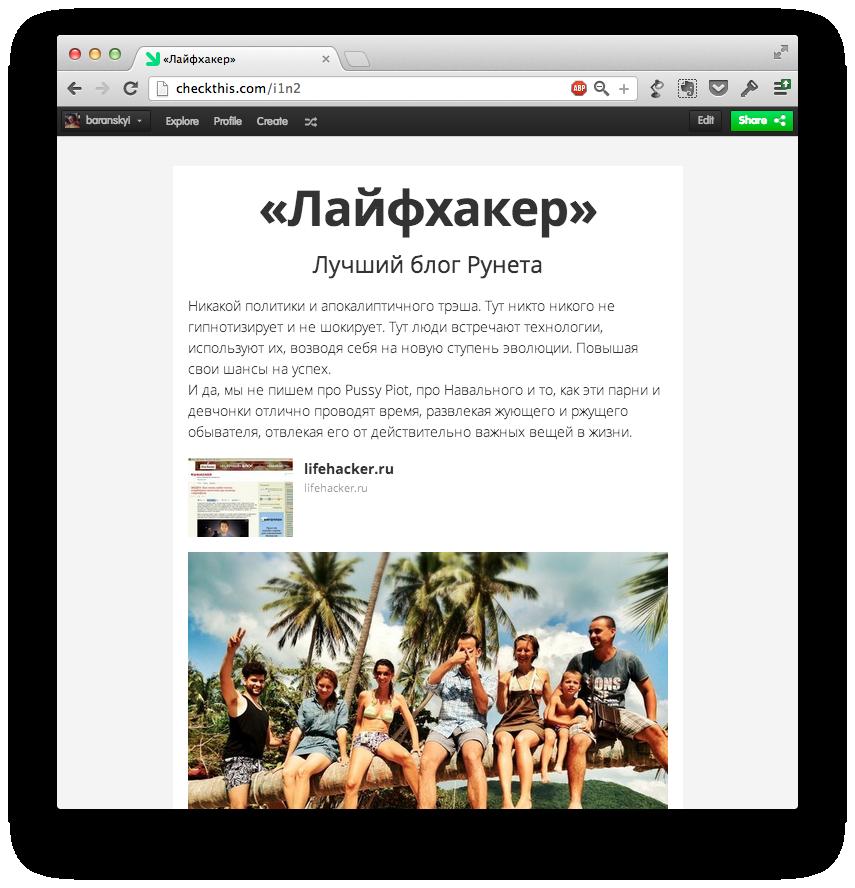 Как сделать простой сайт