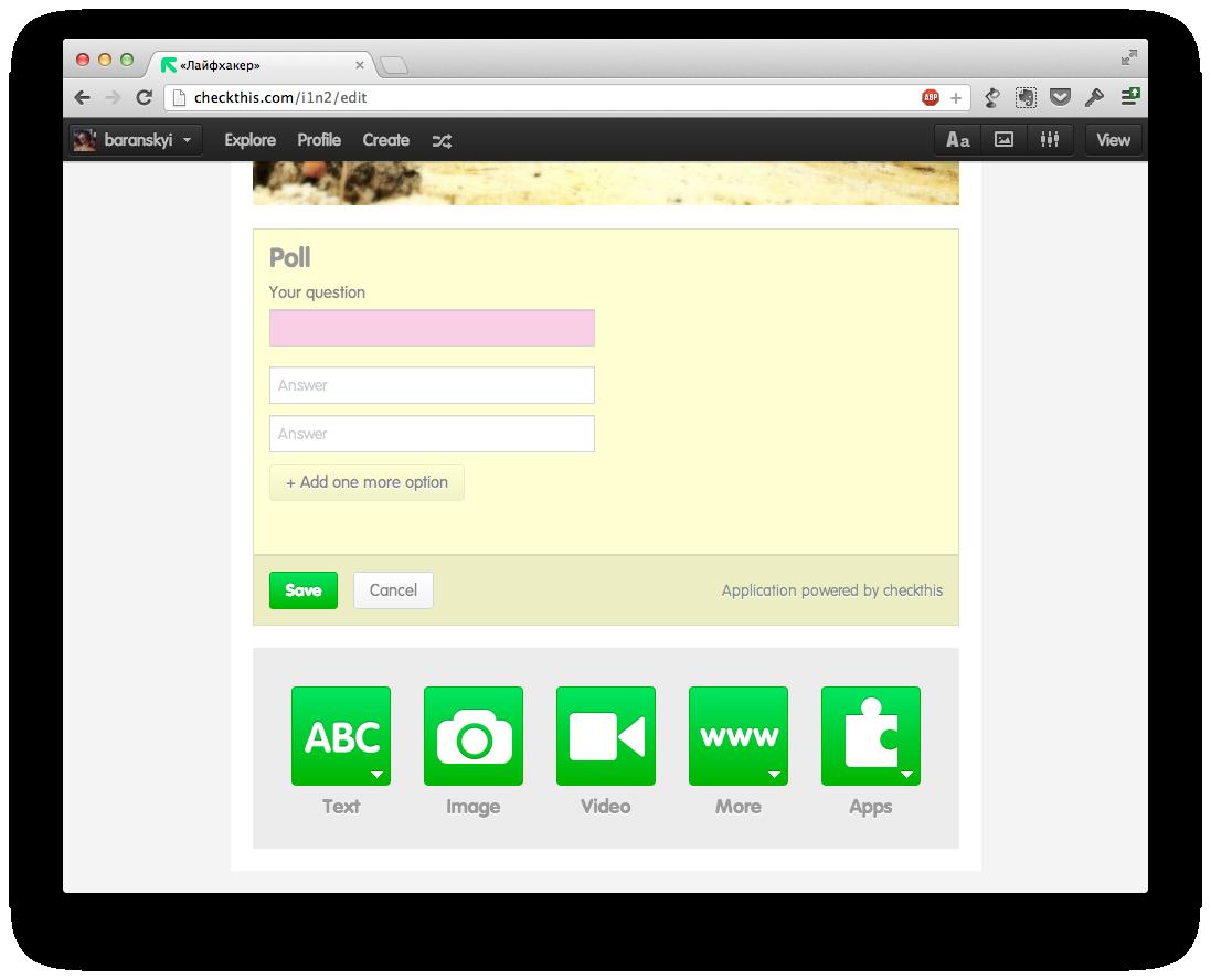 где сделать простой сайт