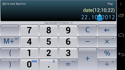 Easy Calculator Pro