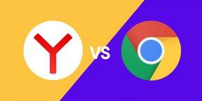 Что лучше: «Яндекс.Браузер» или Google Chrome