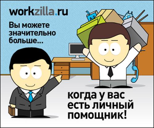 Кому и как делегировать задачи, чтобы не «сгореть» на работе