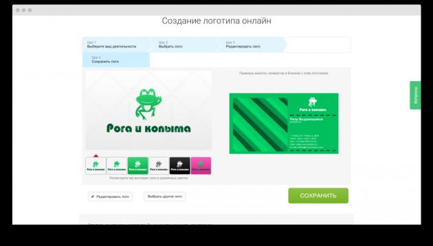 //www.logaster.ru