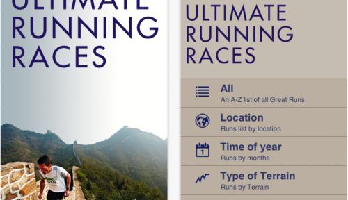 RunningRaces — все мировые беговые состязания в вашем iPhone/iPad