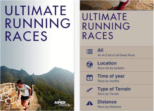 Программа подбора марафонов и других стартов