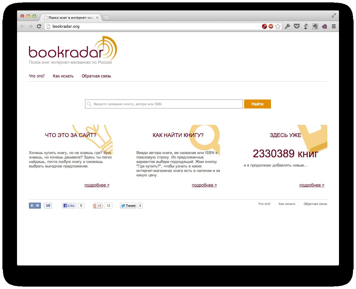 c17960782ae3a Как найти интернет-магазин книг с самой низкой ценой - Лайфхакер