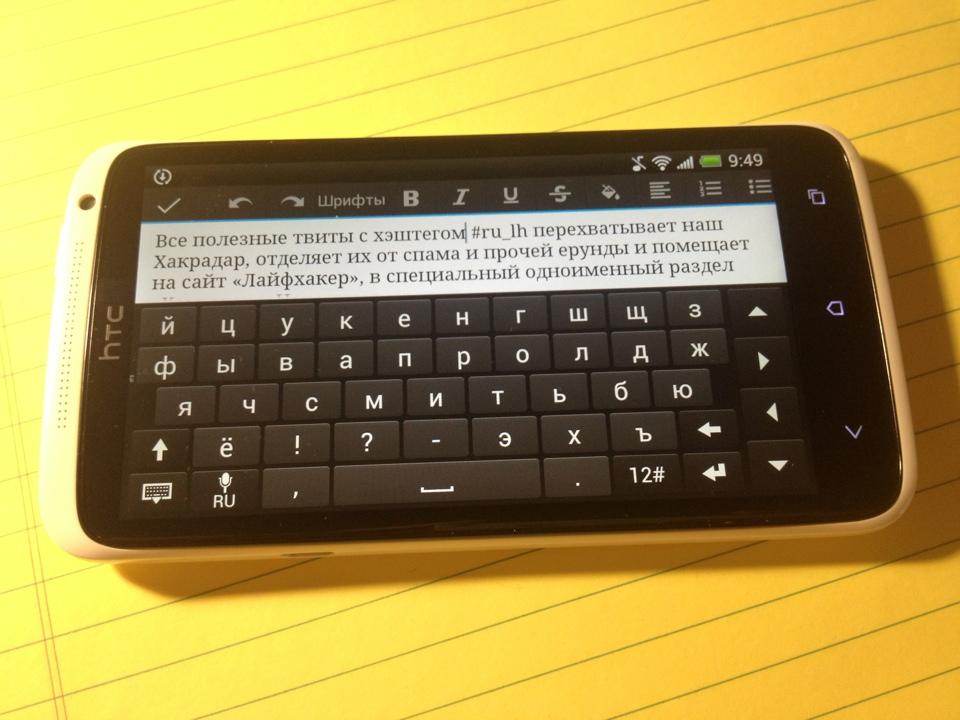 Как редактировать AndroidManifest.xml в …