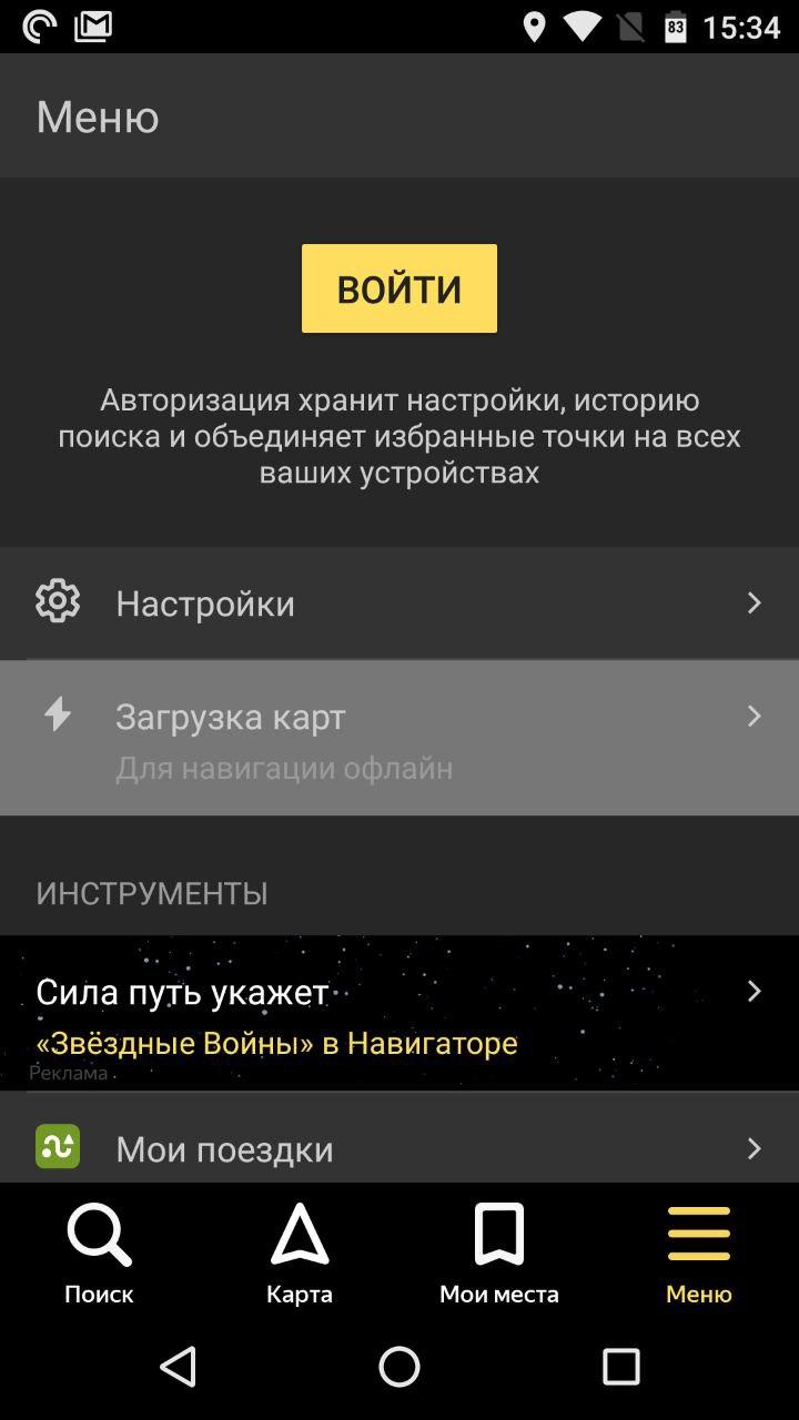 Яндекс ru секс в машине