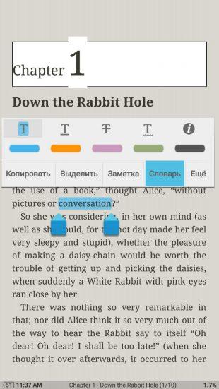 Moon+ Reader и «Google Переводчик»