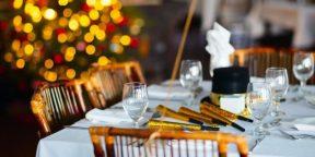 Как украсить новогодний стол: 5 советов