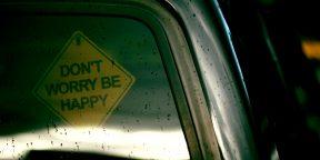 Как перестать волноваться и начать жить
