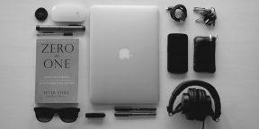 8 обязательных «технологических» привычек