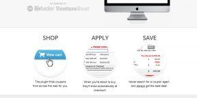 Coupons at Checkout: автоматически находит промо-коды на скидку при покупке в интернет-магазинах