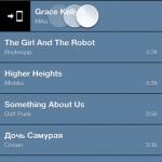 Почему ВКонтакте идеальное музыкальное облако и почему нам ничего больше не нужно