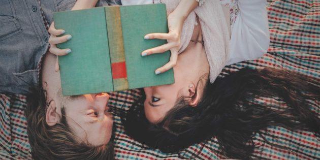 идеи для свиданий: книжный клуб