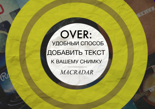 over_m
