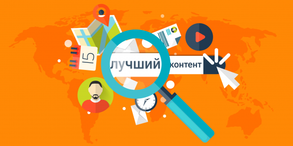 25 сервисов, позволяющих отобрать самый интересный контент из интернета