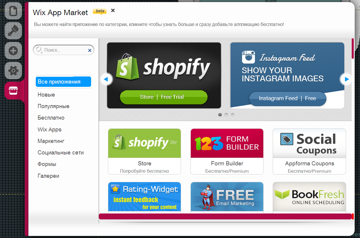 Как сделать сайт похожий на другой раскрутка сайтов печатная реклама