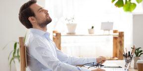5 дыхательных упражнений, которые помогут пережить рабочий день