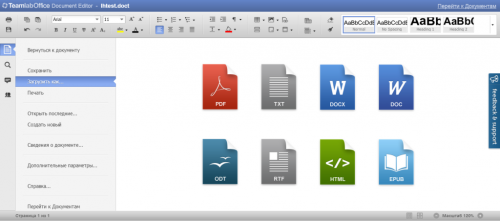 Teamlab Document Editor