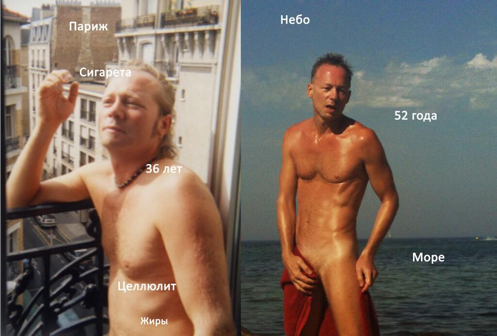 Секс спортивное тело
