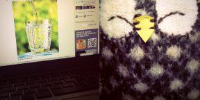 Одним тапом двух зайцев или Как сделать двустороннее фото на iPhone