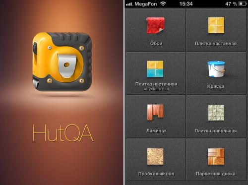 Приложение HutQA поможет вам сделать ремонт в квартире (конкурс завершен) — Лайфхакер