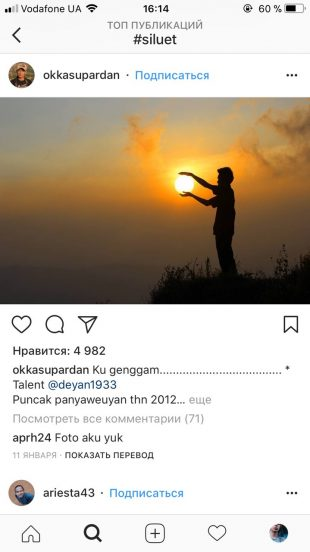 Как делать красивые фото для Инстаграм: Постоянно ищите новые сюжеты