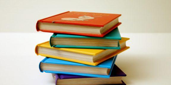 Какие книги нужно читать