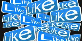 Facebook использует вас и заставляет ваших друзей вас ненавидеть
