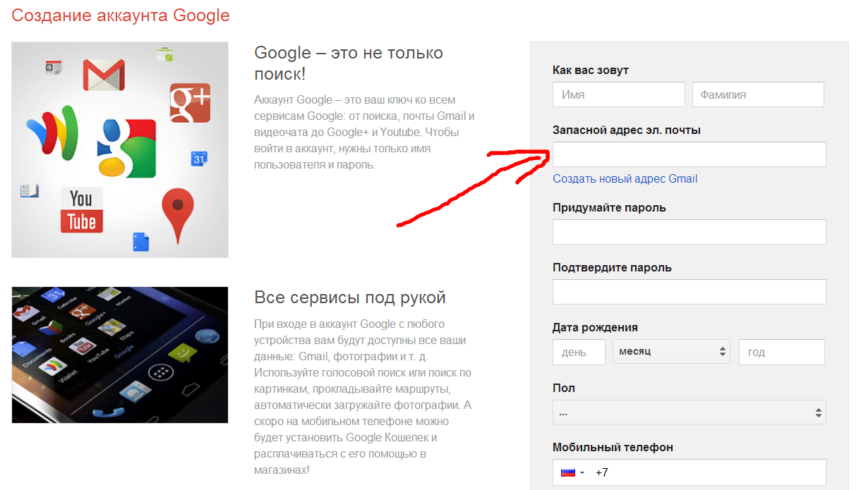 как поставить фото в гугл аккаунте