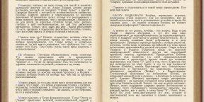 Как добавить статьи из Firefox в читалку Ice Book Reader