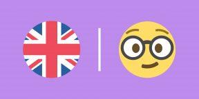 10 советов тем, кто хочет улучшить уровень владения английским языком