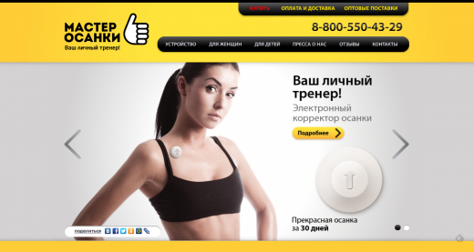 10 сервисов и гаджетов в Рунете, которые помогут вам заняться спортом