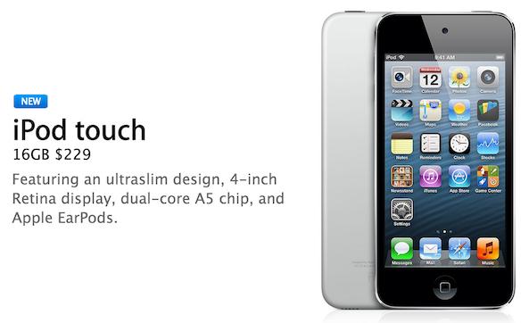 Apple выпустила новый бюджетный iPod Touch
