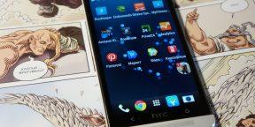 ОБЗОР: HTC One — продуктивность, спорт, удобство
