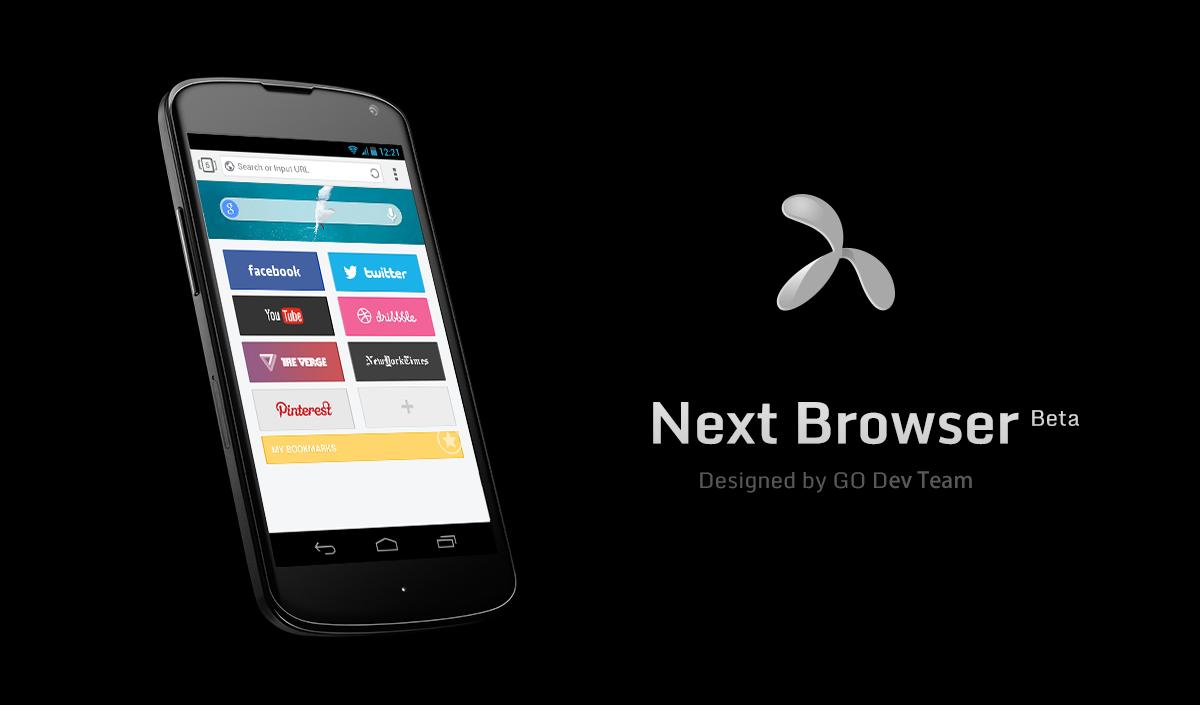 лучший браузер для андроид 6 отелями гостиницами