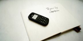 7 дней без смартфона и интернета
