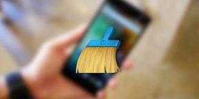 Clean Master — приложение, которое быстро почистит Android