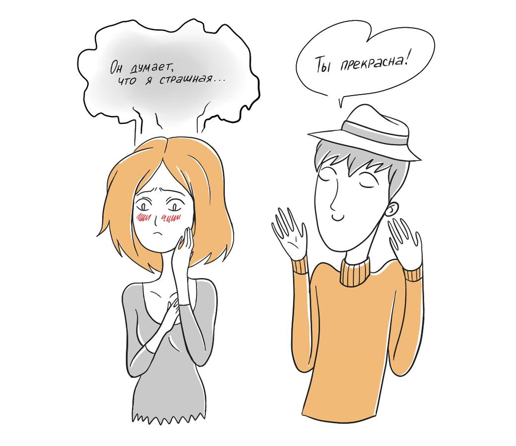 Почему девушки стесняются от парней